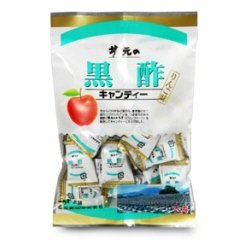 画像1: 坂元の黒酢キャンディー りんご味