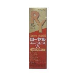 画像1: ローヤルユニー エースK 【第3類医薬品】