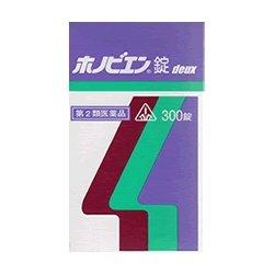 画像1: ホノビエン錠deux  300錠(2個セット) 【第2類医薬品】