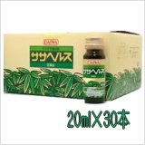 ササヘルス 20ml×30本 【第3類医薬品】