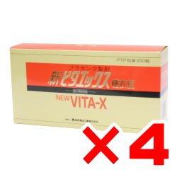 画像1: 新ビタエックス糖衣錠 300錠×4箱セット 【第2類医薬品】
