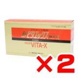 新ビタエックス糖衣錠 300錠×2箱セット 【第2類医薬品】