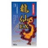 龍仙EX 180カプセル