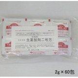 ウチダの生薬製剤二号方 2g×60包 【第2類医薬品】