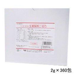 画像1: ウチダの生薬製剤二号方 2g×360包 【第2類医薬品】