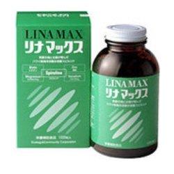 画像1: リナマックス 1000粒