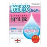 腎仙散(ジンセンサン)12包 【第2類医薬品】