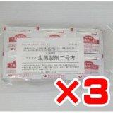 ウチダの生薬製剤二号方 2g×180包 【第2類医薬品】