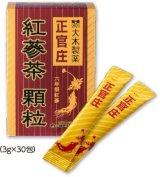 正官庄 紅蔘茶 顆粒 3g×30包入