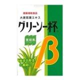 グリーン一杯β 150g+5包おまけ
