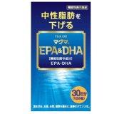 マグマ EPA&DHA 約180粒