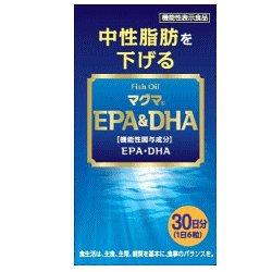 画像1: マグマ EPA&DHA 約180粒