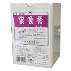 画像1: 紫雲膏ダイコー 500g 【第2類医薬品】