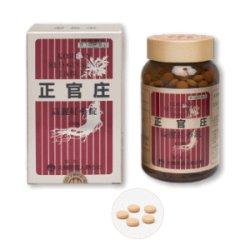 画像1: 正官庄 高麗紅蔘錠 670錠 【第3類医薬品】