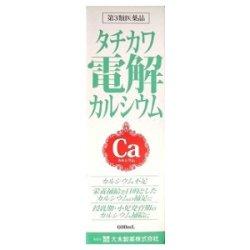 画像1: タチカワ電解カルシウム 600ml【第3類医薬品】