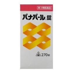 画像1: ホノミ漢方 パナパール錠 270錠 (虚弱体質) 【第3類医薬品】