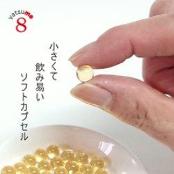 画像2: 八ツ目製薬 強力八ッ目鰻キモの油 2000球【第(2)類医薬品】