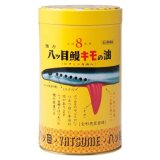 八ツ目製薬 強力八ッ目鰻キモの油 2000球【第(2)類医薬品】