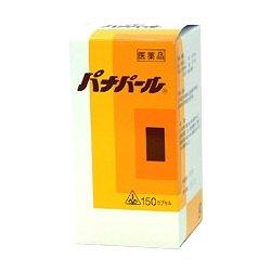 画像1: ホノミ漢方 パナパール 270カプセル (虚弱体質) 【第3類医薬品】
