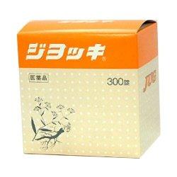 画像1: ホノミ漢方 ジョッキ 300錠 (肝臓・腎臓) 【第3類医薬品】