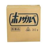 ホノザルベ 30g 【第2類医薬品】