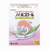 救心製薬 ノイ・ホスロール 36包 【第2類医薬品】