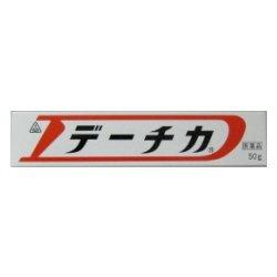 画像1: デーチカ 50g 【第3類医薬品】