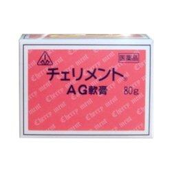 画像1: チェリメントAG軟膏 80g 【第3類医薬品】