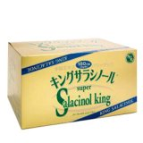 キングサラシノール 2g×180包×2箱セット(+40包+オリーブの湯16包おまけ)
