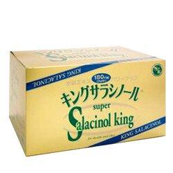 画像1: キングサラシノール 2g×180包×2箱セット(+40包+オリーブの湯16包おまけ)