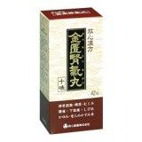 金匱腎氣丸 42包 【第2類医薬品】