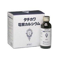 画像1: タチカワ電解カルシウム 600ml×3本 【第3類医薬品】