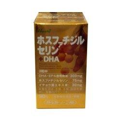 画像1: ストレスト・ノーニAD(ホスファチジルセリン+DHA ) 90粒