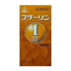 画像1: ホノミ漢方 フラーリンI錠 300錠 【第2類医薬品】