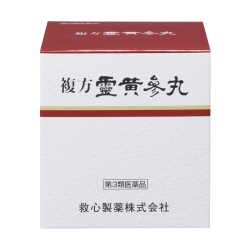 複方霊黄参丸 120丸 【第3類医薬...